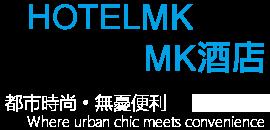 Hotel MK – MK酒店